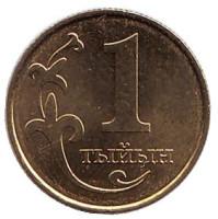 Монета 1 тыйын. 2008 год, Киргизия.