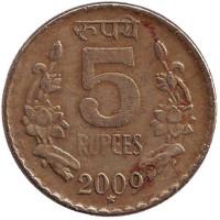 "Монета 5 рупий. 2009 год, Индия. (""*"" - Хайдарабад)"