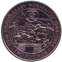 50 лет высадке в Нормандии. Монета 2 фунта. 1994 год, Гернси.