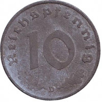 Монета 10 рейхспфеннигов. 1941 год (D), Третий Рейх.
