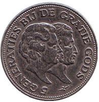 5 поколений. Памятный жетон, 1979 год, Нидерланды.