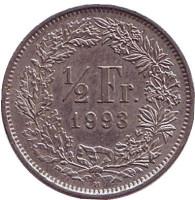 Монета 1/2 франка. 1993 год, Швейцария.