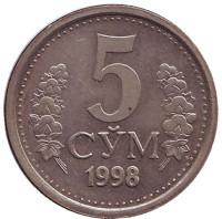 Монета 5 сумов. 1998 год, Узбекистан.