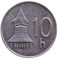 Деревянная колокольня. Монета 10 геллеров. 1999 год, Словакия.