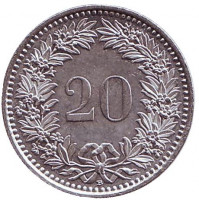 Монета 20 раппенов. 2007 год, Швейцария.