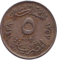 Монета 5 мильемов. 1938 год, Египет.
