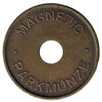 Magnetic Parkmunze. Парковочный жетон.