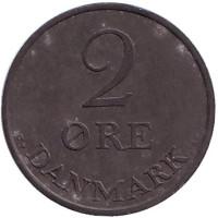 Монета 2 эре. 1967 год, Дания.