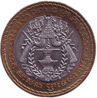 Монета 500 риелей. 1994 год, Камбоджа.
