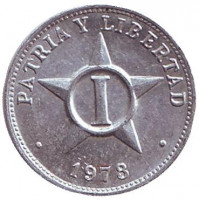 Монета 1 сентаво. 1978 год, Куба.