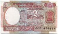 Банкнота 2 рупии. 1976 год (1985 - 90), Индия.