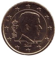 Монета 50 центов. 2016 год, Бельгия.