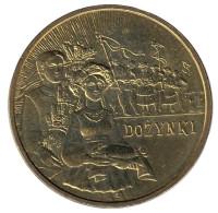 Праздник урожая. Монета 2 злотых, 2004 год, Польша.