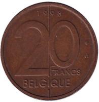 20 франков. 1998 год, Бельгия. (Belgique)