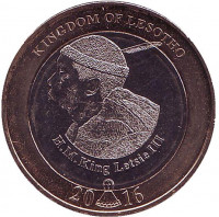 50 лет Независимости. Король Летсие III. Монета 5 малоти. 2016 год, Лесото.