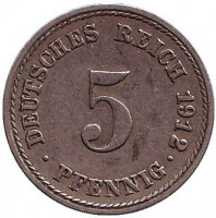 Монета 5 пфеннигов. 1912 год (F), Германская империя.