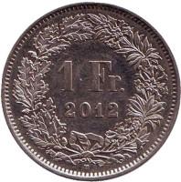 Гельвеция. Монета 1 франк. 2012 год, Швейцария.
