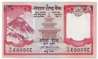 Банкнота 5 рупий. 2009 год, Непал.