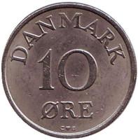 Монета 10 эре. 1958 год, Дания. C;S