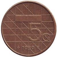 Монета 5 гульденов. 1989 год, Нидерланды.
