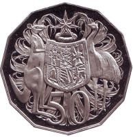 Монета 50 центов. 1990 год, Австралия. Proof.