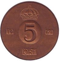 Монета 5 эре. 1969 год, Швеция.