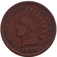 Индеец. Монета 1 цент. 1908 год, США. Без отметки монетного двора.
