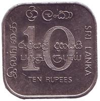 Международный год приютов для бездомных. Монета 10 рупий. 1987 год, Шри-Ланка.