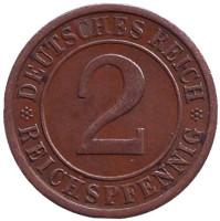 Монета 2 рейхспфеннига. 1925 год (E), Веймарская республика.