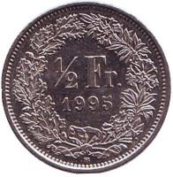Монета 1/2 франка. 1995 год, Швейцария.
