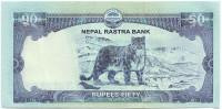 Снежный барс. Банкнота 50 рупий. 2015 год, Непал.