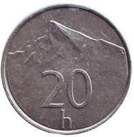 Пик Кривань Высоких Татр. Монета 20 геллеров. 1996 год, Словакия.