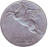 Пегас. Монета 10 лир. 1949 год, Италия.