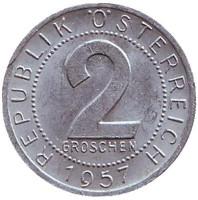 Монета 2 гроша. 1957 год, Австрия.