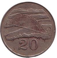 Мост Бэтченоу. Монета 20 центов. 1987 год, Зимбабве.