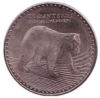 Очковый медведь. Монета 50 песо. 2018 год, Колумбия.