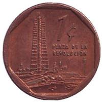 Площадь Революции. Монета 1 сентаво. 2002 год, Куба.