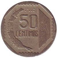 Монета 50 сентимов. 1992 год, Перу.