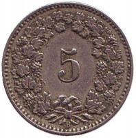 Монета 5 раппенов. 1895 год, Швейцария.