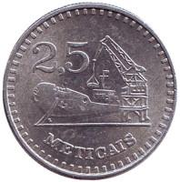 Порт. Монета 2,5 метикала. 1986 год, Мозамбик.