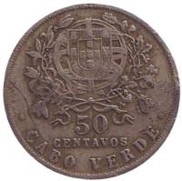 Монета 50 сентаво. 1930 год, Кабо-Верде в составе Португалии.