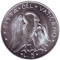 Пеликан. Монета 5 лир. 1971 год, Ватикан.