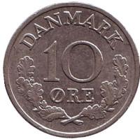 Монета 10 эре. 1961 год, Дания. C;S