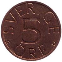 Монета 5 эре. 1977 год, Швеция.