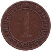 Монета 1 рентенпфенниг. 1923 год (A), Веймарская республика.