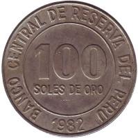 Монета 100 солей. 1982 год, Перу. Из обращения.