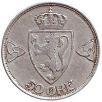 Монета 50 эре. 1918 год, Норвегия.