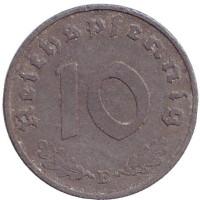 Монета 10 рейхспфеннигов. 1940 год (E), Третий Рейх.