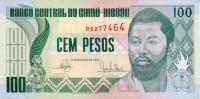 Домингос Рамос. Банкнота 100 песо. 1990 год, Гвинея-Бисау.