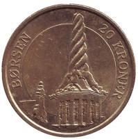 Башня Фондовой биржи Борсен в Копенгагене. Монета 20 крон. 2003 год, Дания. Из обращения.